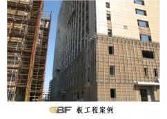 GBF板及外墙外保温系统有关问题的解答