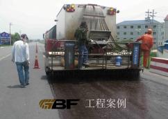 GBF纤维在公路养护纤维封层技术中的应用