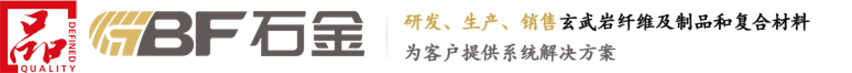 玄武岩纤维纱